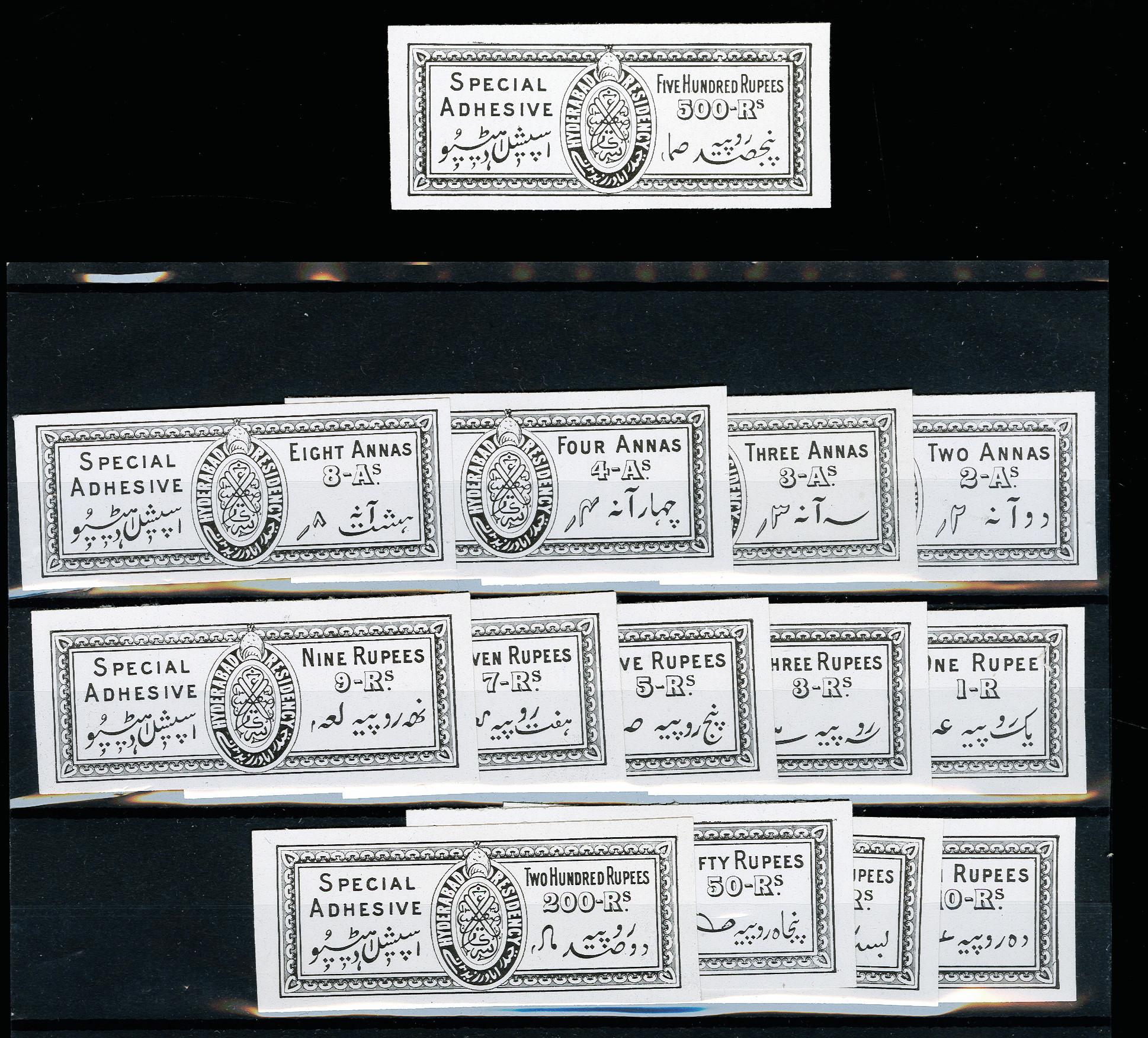 Lot 1112 - india small states hyderabad -  Heinrich Koehler Auktionen 373rd Heinrich Köhler auction - Day 2