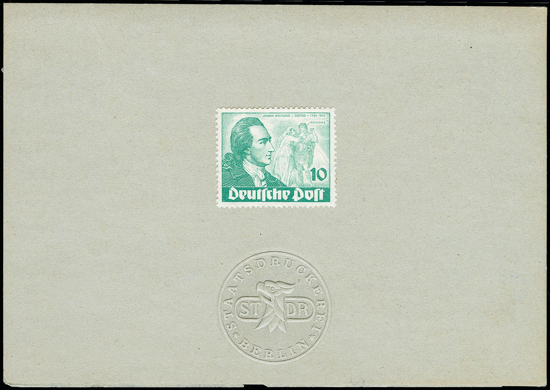 Lot 2364 - germany after 1945 berlin -  Heinrich Koehler Auktionen 373rd Heinrich Köhler auction - Day 4