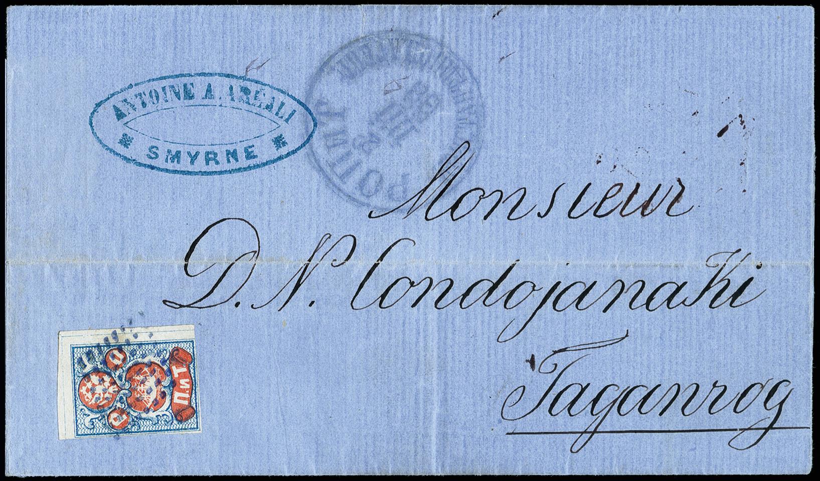 Lot 6018 - levant Issues of ROPIT, Ship Mail -  Heinrich Koehler Auktionen 373rd Heinrich Köhler auction - Day 1