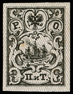 Lot 6019 - levant Issues of ROPIT, Ship Mail -  Heinrich Koehler Auktionen 373rd Heinrich Köhler auction - Day 1