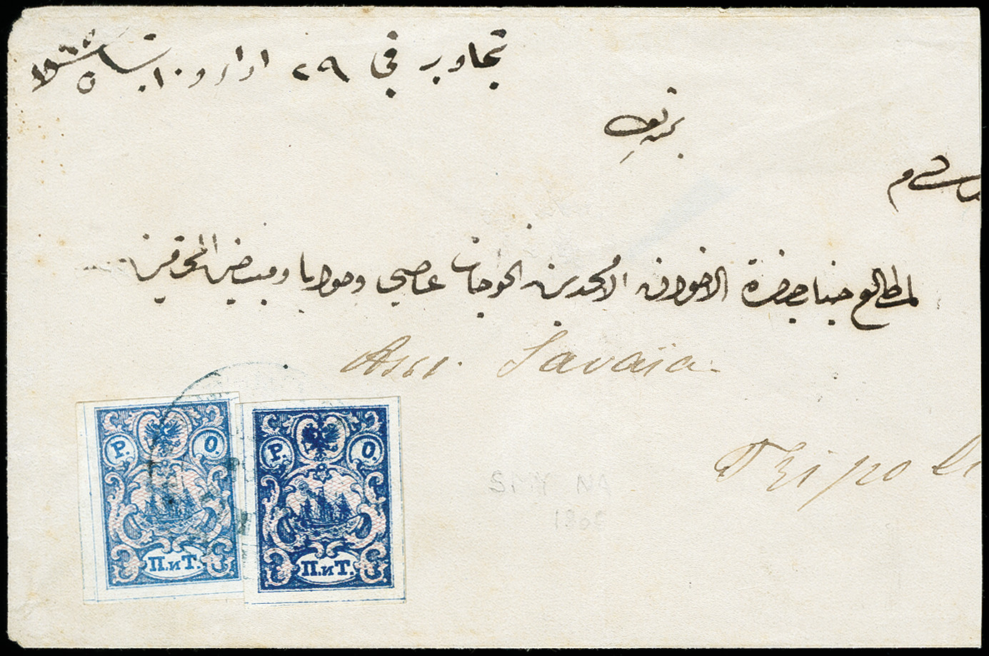 Lot 6023 - levant Issues of ROPIT, Ship Mail -  Heinrich Koehler Auktionen 373rd Heinrich Köhler auction - Day 1