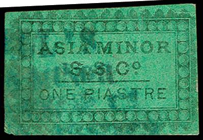 Lot 6037 - thrace Turkey - Ship mail issues, Ship Mail -  Heinrich Koehler Auktionen 373rd Heinrich Köhler auction - Day 1