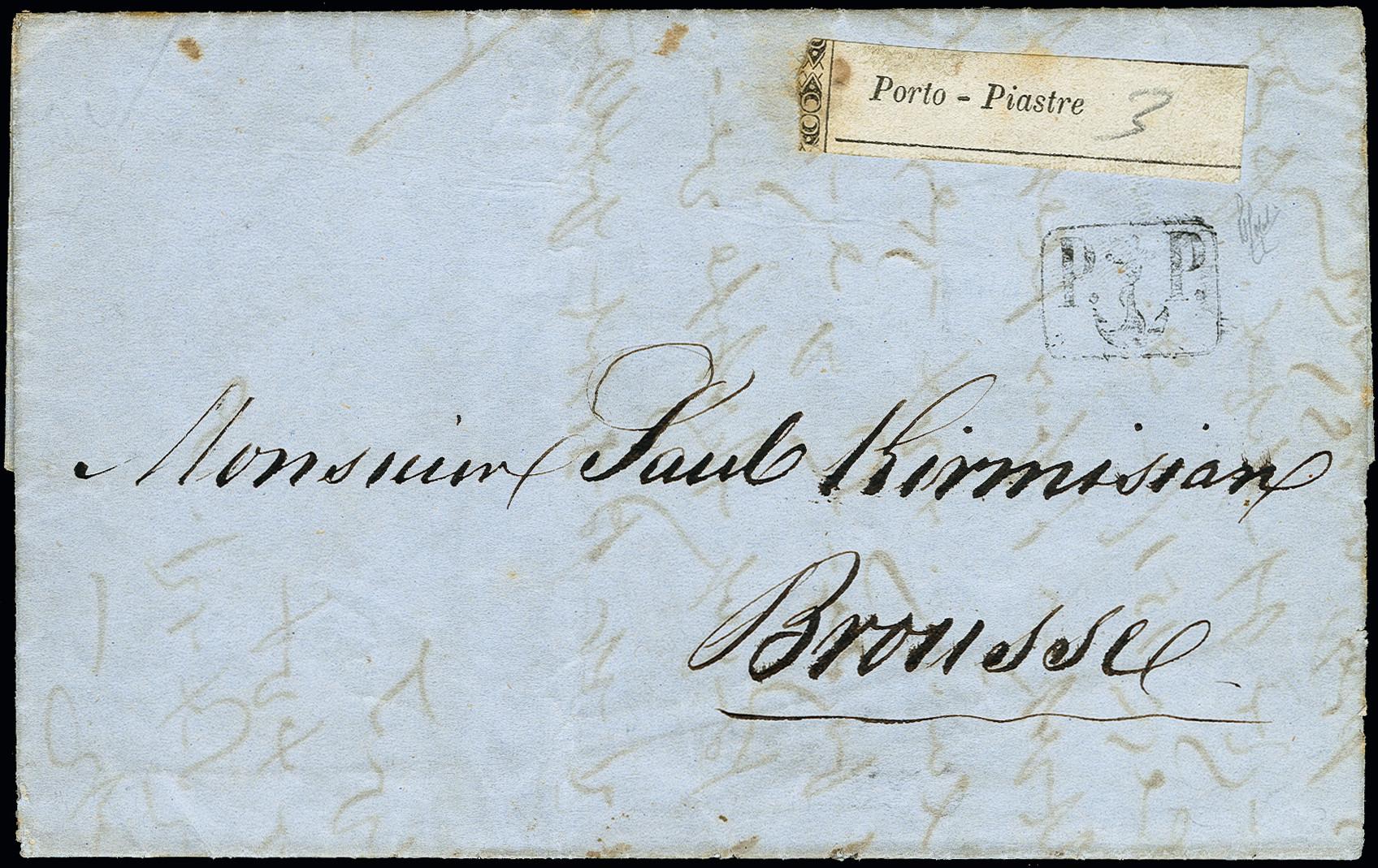 Lot 6008 - thrace Turkey - Ship mail issues, Ship Mail -  Heinrich Koehler Auktionen 373rd Heinrich Köhler auction - Day 1