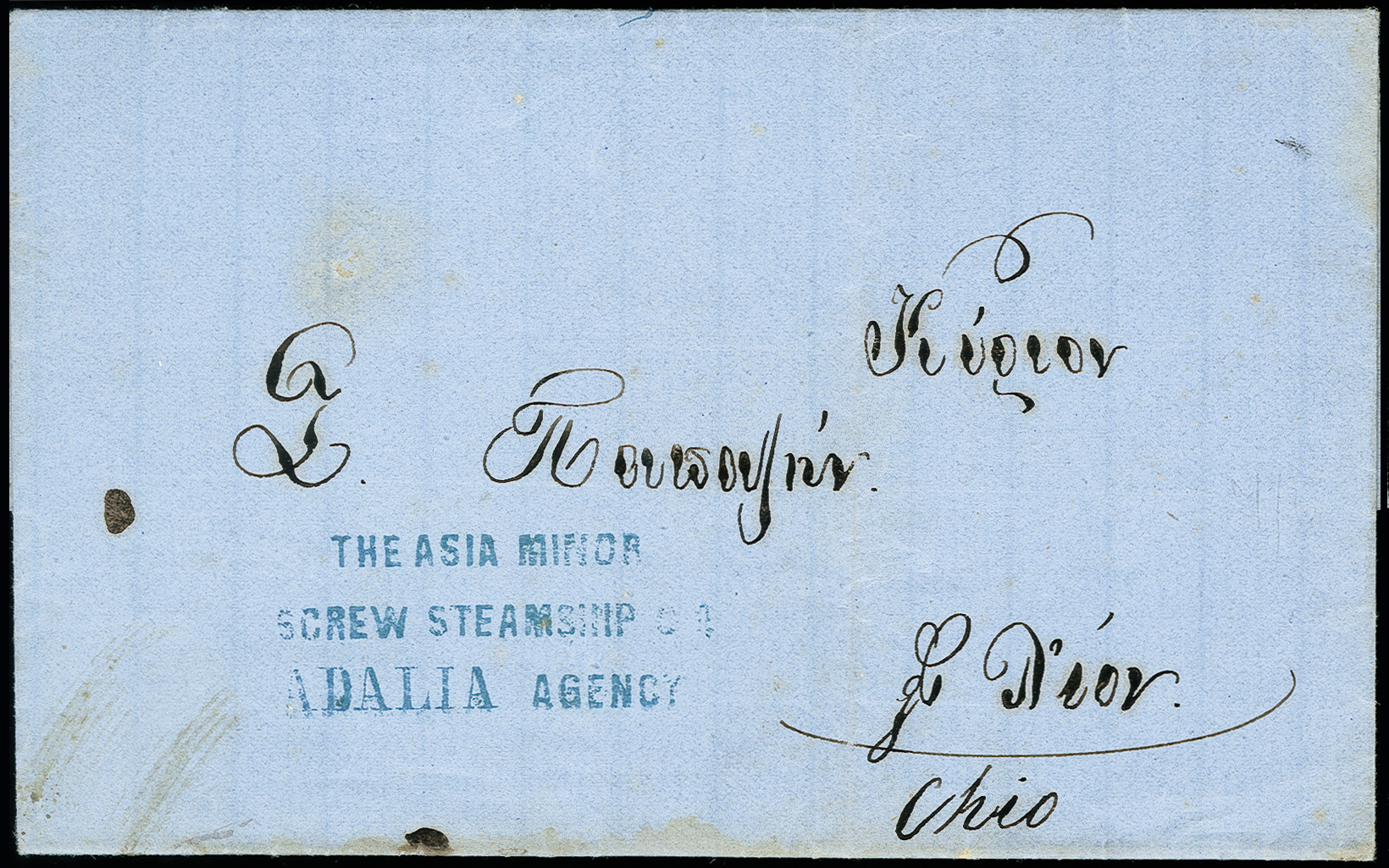 Lot 6033 - thrace Turkey - Ship mail issues, Ship Mail -  Heinrich Koehler Auktionen 373rd Heinrich Köhler auction - Day 1
