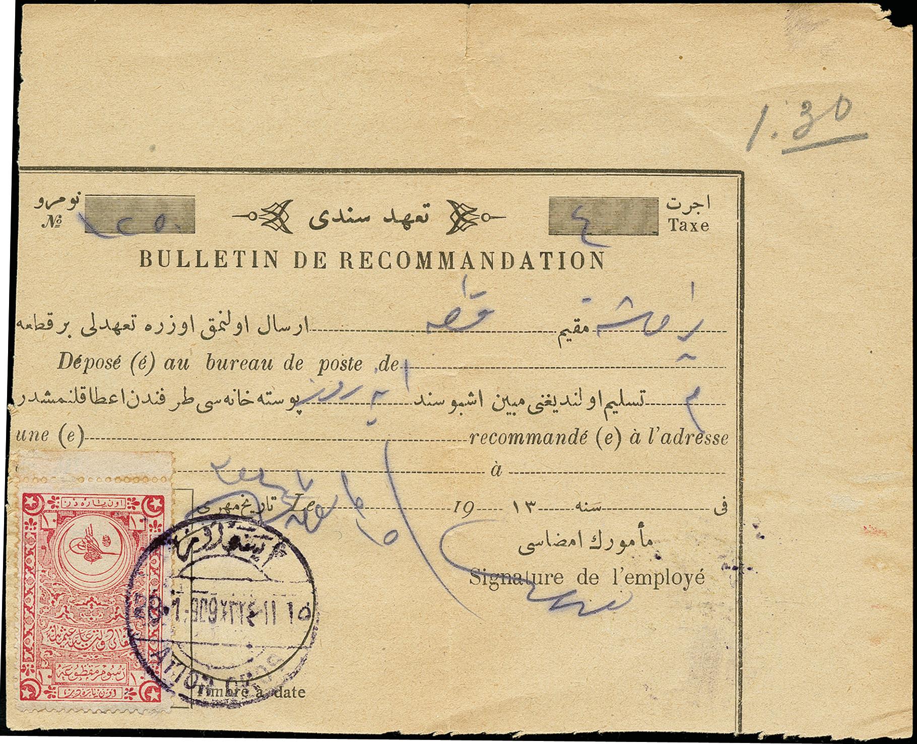 Lot 604 - europe Russia, Turkey -  Heinrich Koehler Auktionen 373rd Heinrich Köhler auction - Day 1