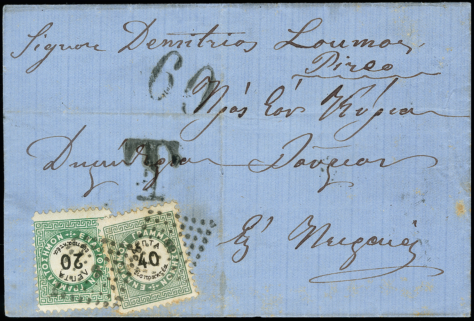 Lot 498 - Greece Greece - Postage Due -  Heinrich Koehler Auktionen 373rd Heinrich Köhler auction - Day 1