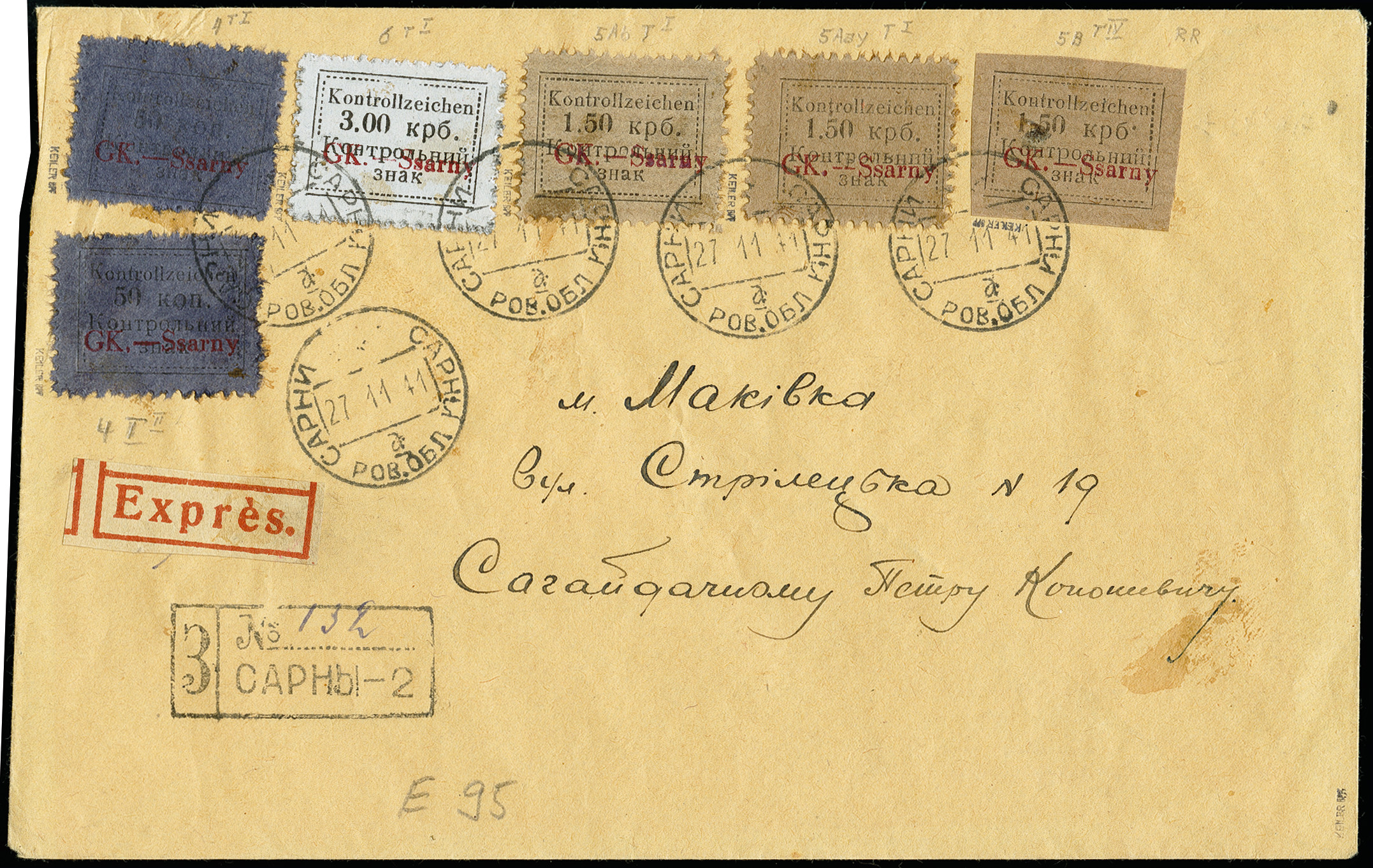 Lot 1957 - ukraine sarny -  Heinrich Koehler Auktionen 373rd Heinrich Köhler auction - Day 1