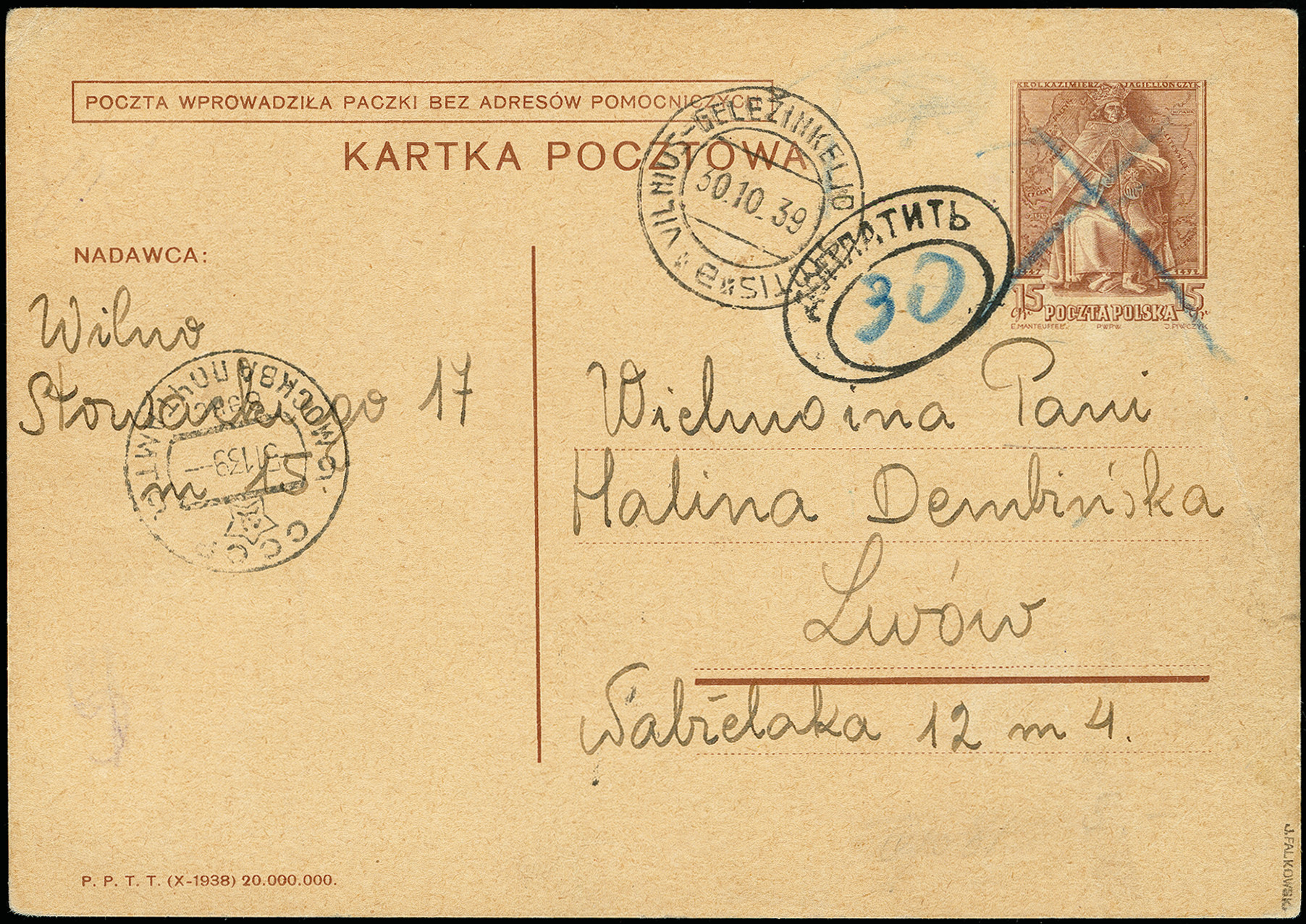 Lot 210 - europe Central Lithuania, Lithuania -  Heinrich Koehler Auktionen 373rd Heinrich Köhler auction - Day 1
