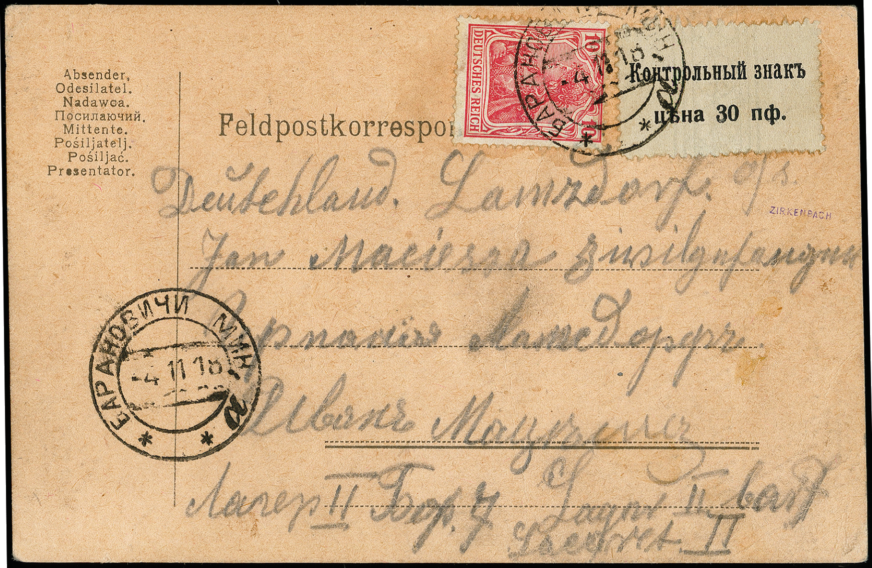 Lot 126 - ober ost 10th army, Central Lithuania -  Heinrich Koehler Auktionen 373rd Heinrich Köhler auction - Day 1