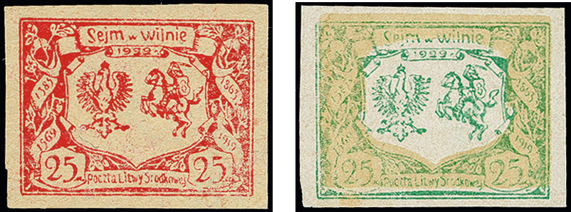 Lot 191 - europe central lithuania -  Heinrich Koehler Auktionen 373rd Heinrich Köhler auction - Day 1