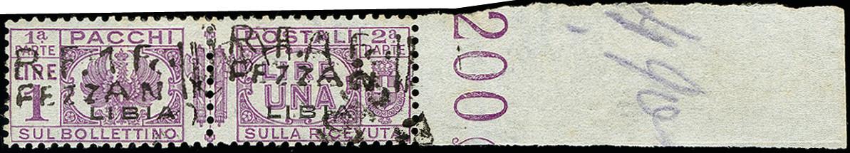 Lot 494 - french colonies fezzan -  Heinrich Koehler Auktionen 373rd Heinrich Köhler auction - Day 1