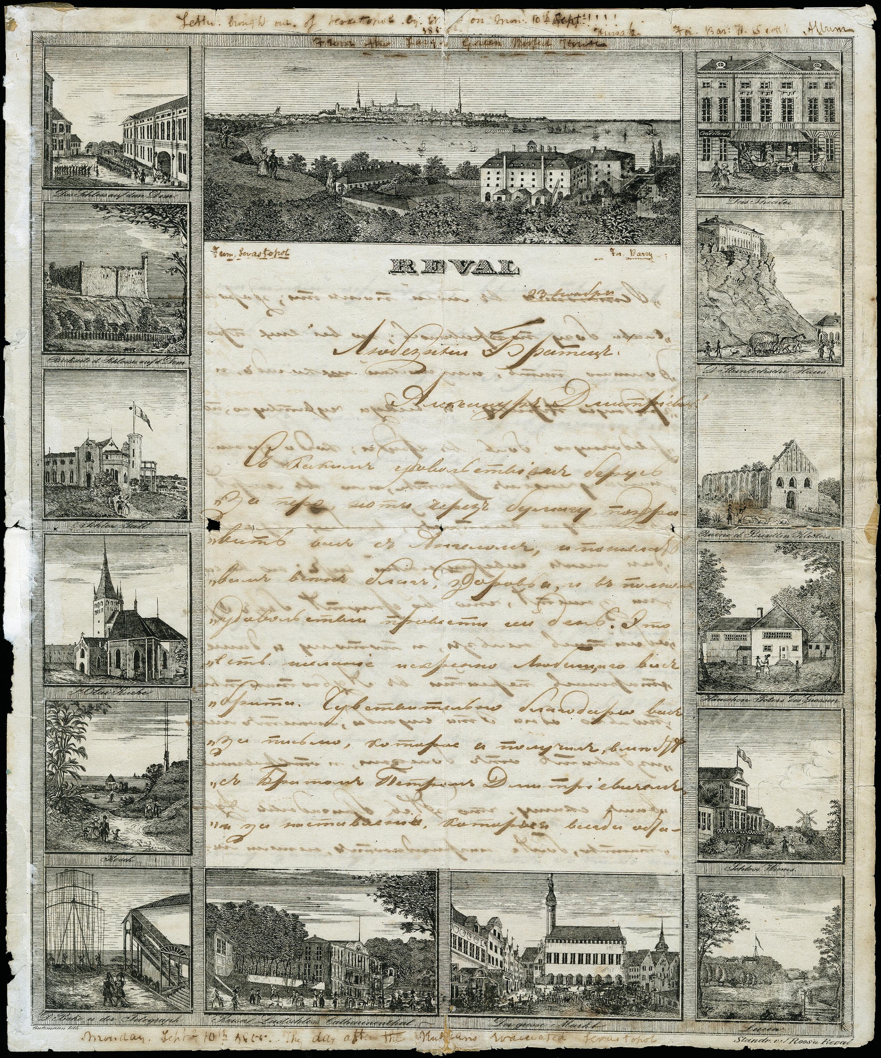 Lot 463 - europe estonia -  Heinrich Koehler Auktionen 373rd Heinrich Köhler auction - Day 1