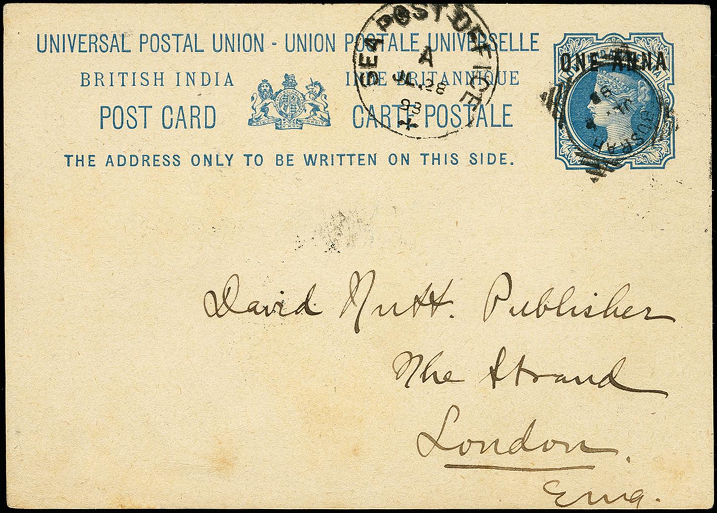 Lot 1024 - British Commonwealth Bahrain, India -  Heinrich Koehler Auktionen 373rd Heinrich Köhler auction - Day 2