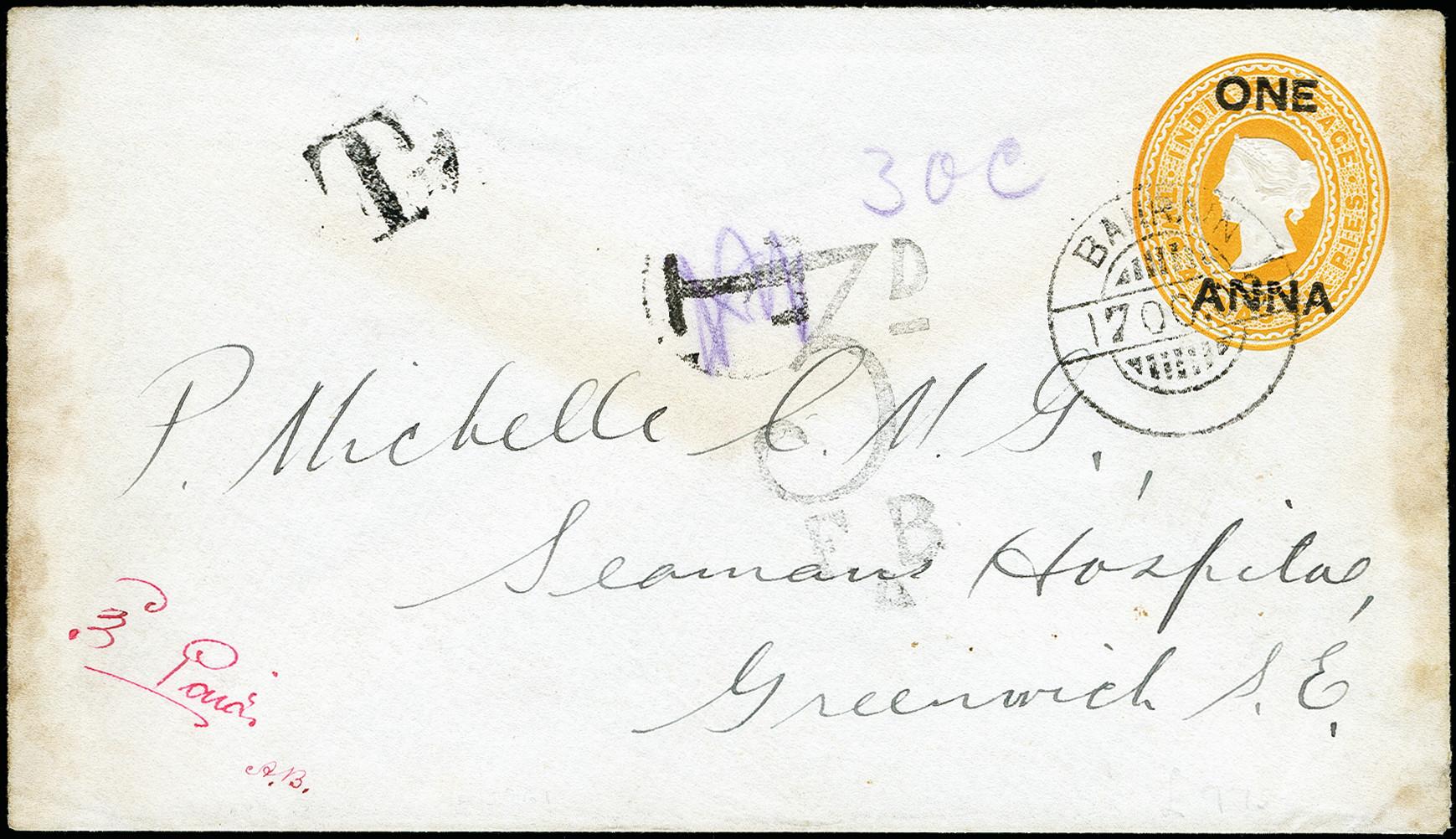 Lot 1029 - British Commonwealth Bahrain, India -  Heinrich Koehler Auktionen 373rd Heinrich Köhler auction - Day 2