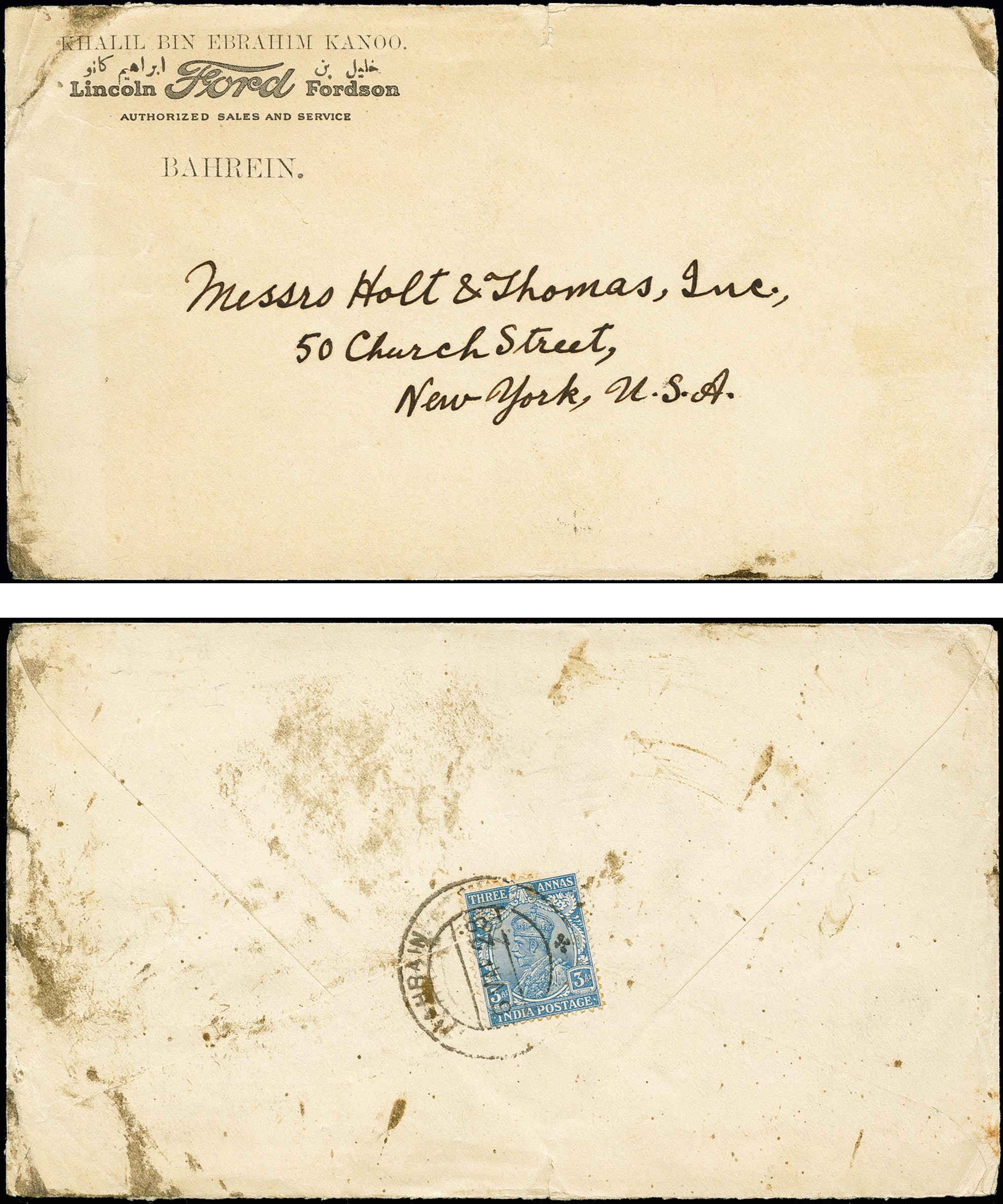 Lot 1035 - British Commonwealth Bahrain, India -  Heinrich Koehler Auktionen 373rd Heinrich Köhler auction - Day 2