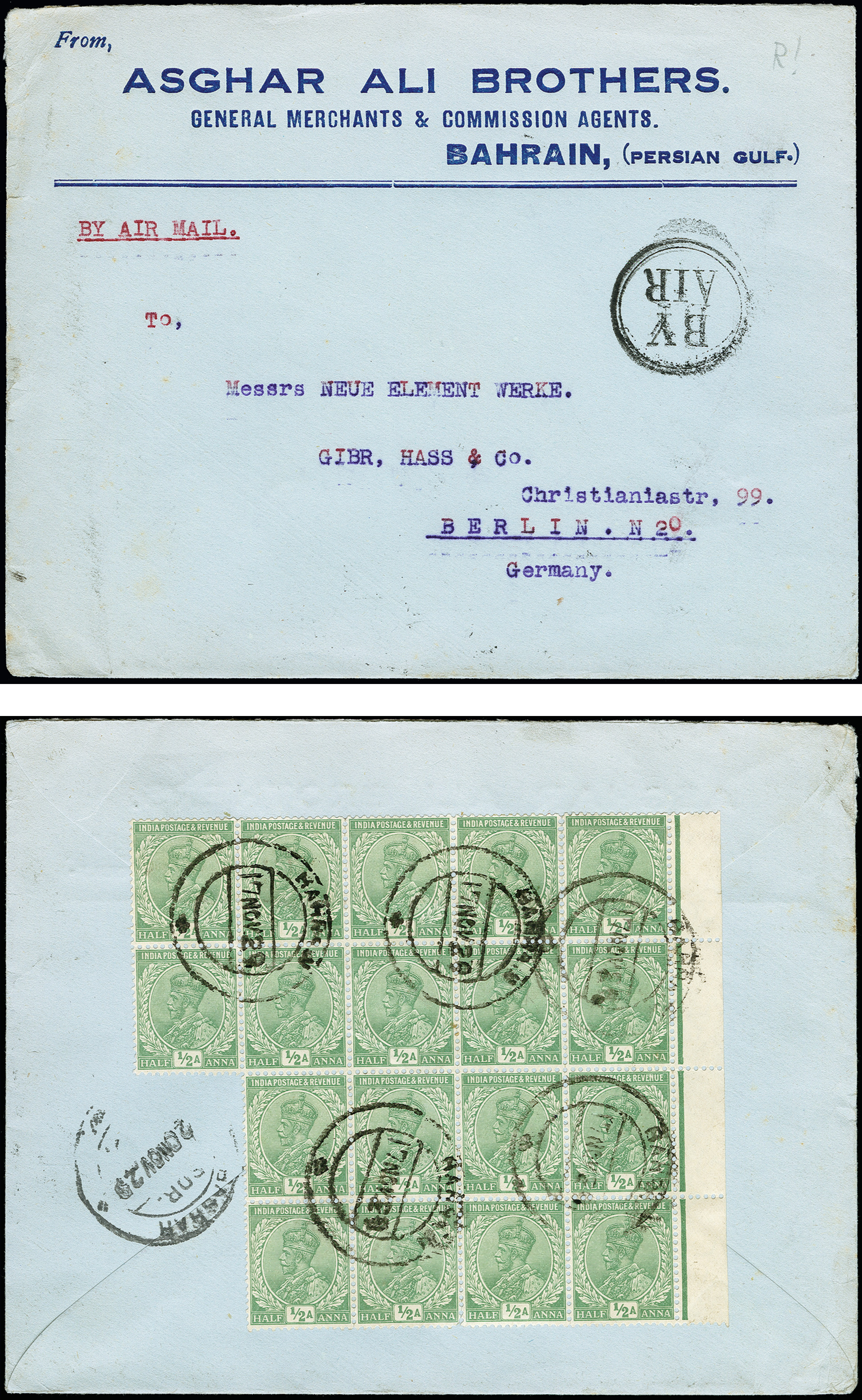 Lot 1036 - British Commonwealth Bahrain, India -  Heinrich Koehler Auktionen 373rd Heinrich Köhler auction - Day 2