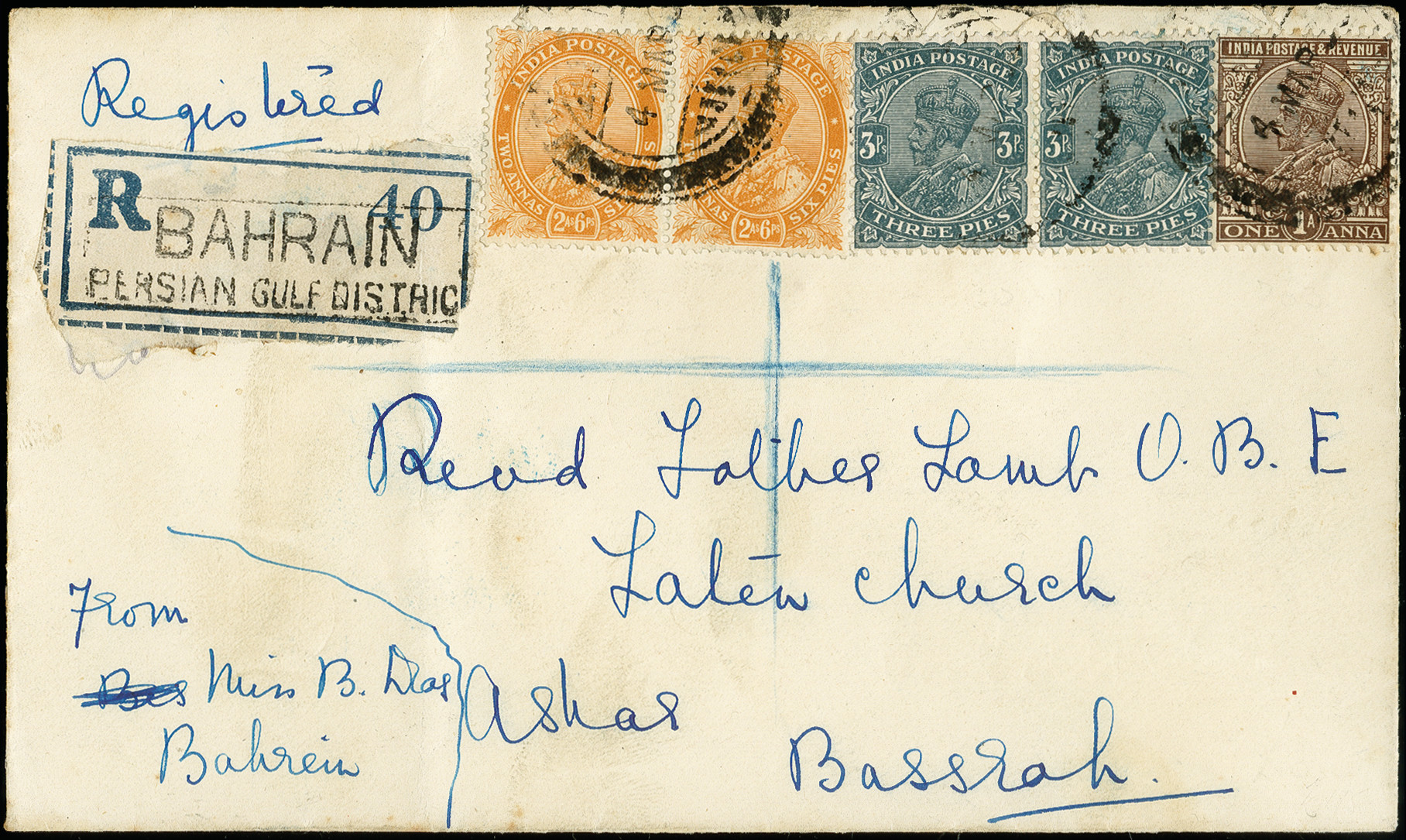 Lot 1037 - British Commonwealth Bahrain, India -  Heinrich Koehler Auktionen 373rd Heinrich Köhler auction - Day 2