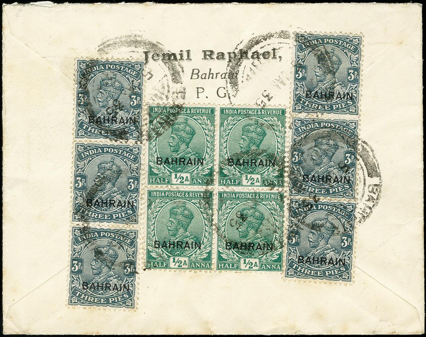 Lot 1040 - British Commonwealth bahrain -  Heinrich Koehler Auktionen 373rd Heinrich Köhler auction - Day 2