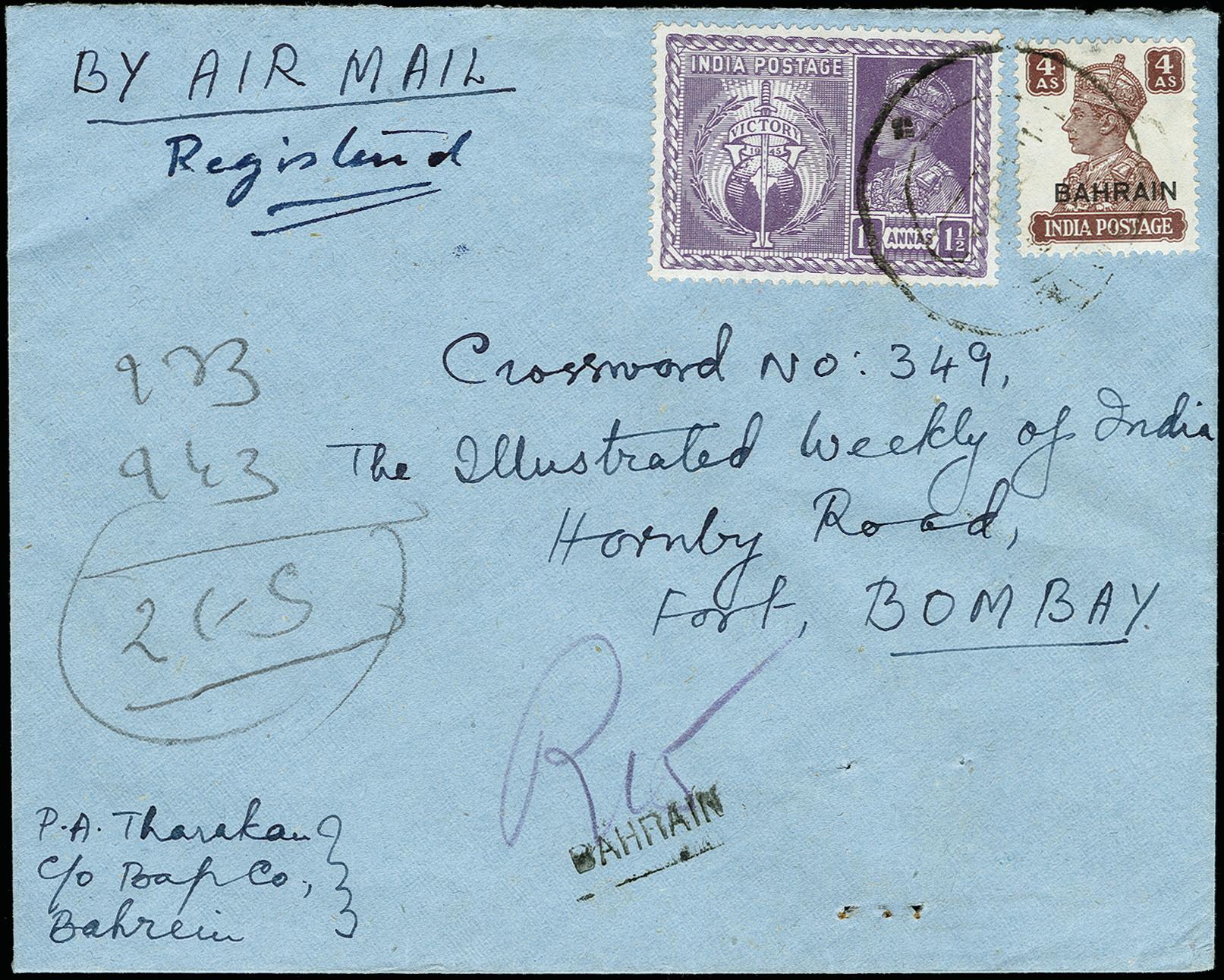 Lot 1050 - British Commonwealth bahrain -  Heinrich Koehler Auktionen 373rd Heinrich Köhler auction - Day 2