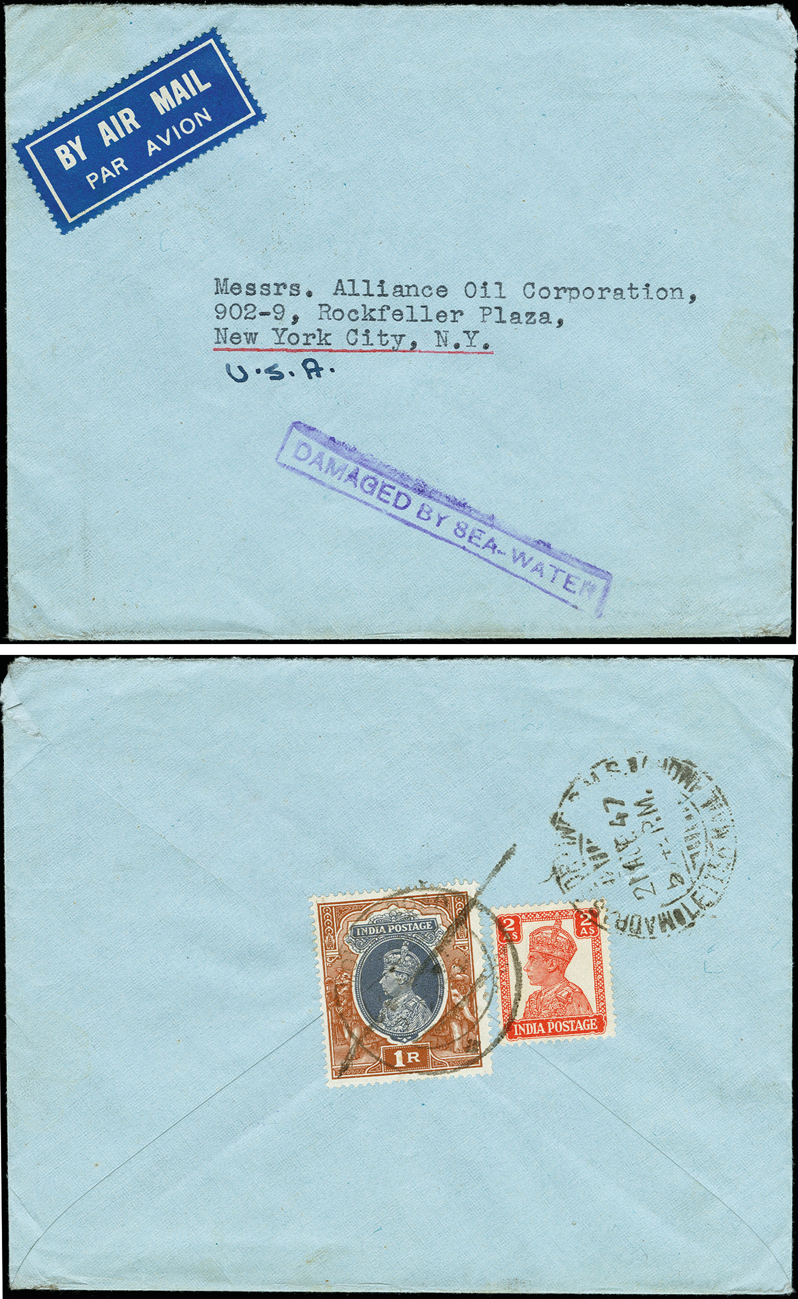 Lot 1082 - British Commonwealth bahrain -  Heinrich Koehler Auktionen 373rd Heinrich Köhler auction - Day 2