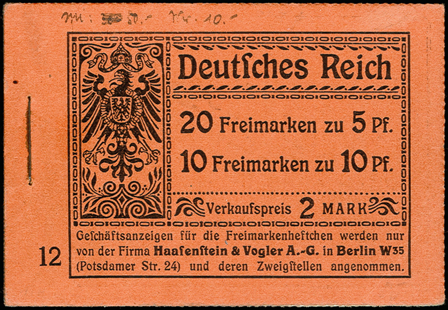 Lot 2755 - German Empire german empire - se-tenants -  Heinrich Koehler Auktionen 373rd Heinrich Köhler auction - Day 5