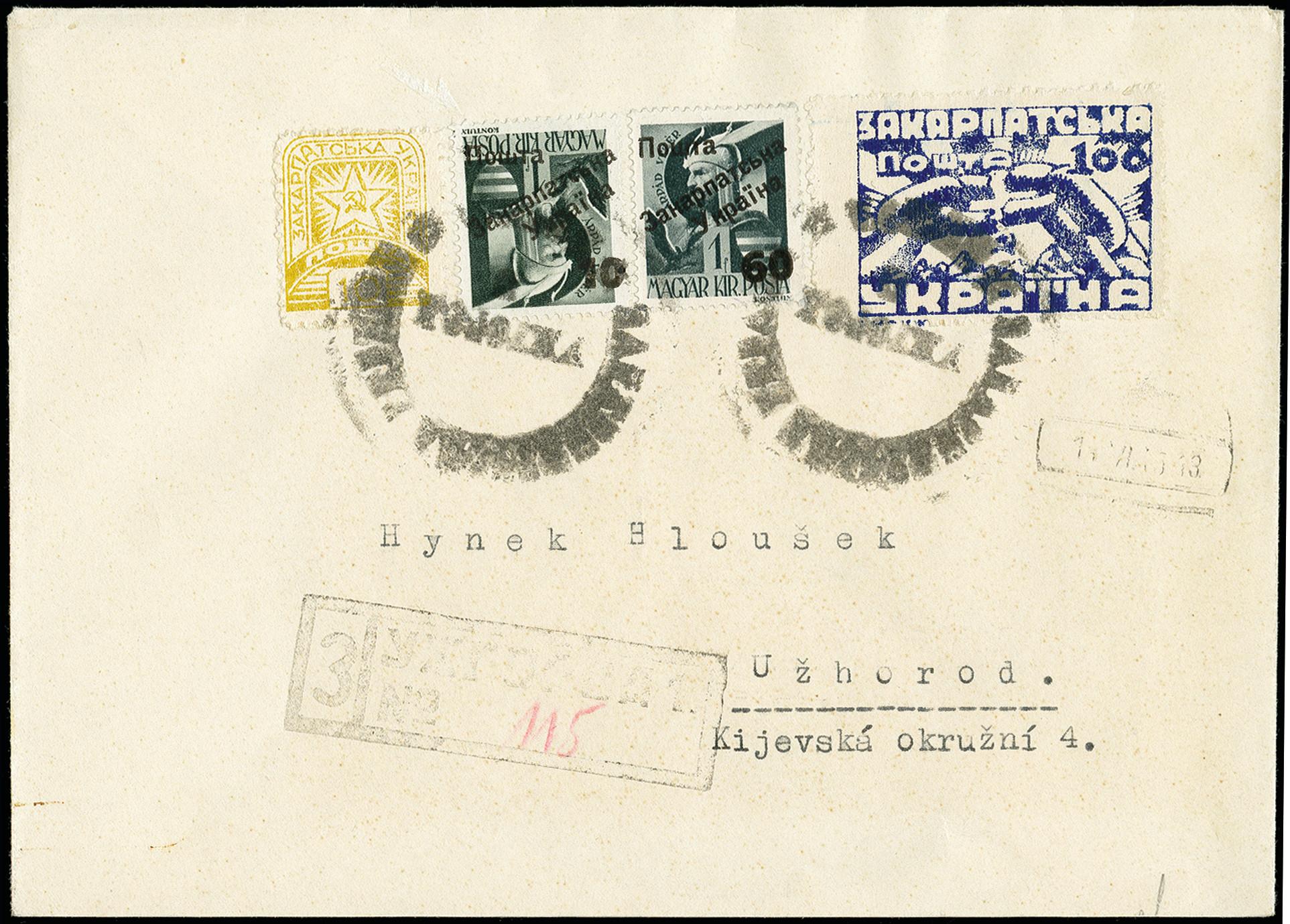 Lot 55 - europe carpatho-ukraine -  Heinrich Koehler Auktionen 373rd Heinrich Köhler auction - Day 1