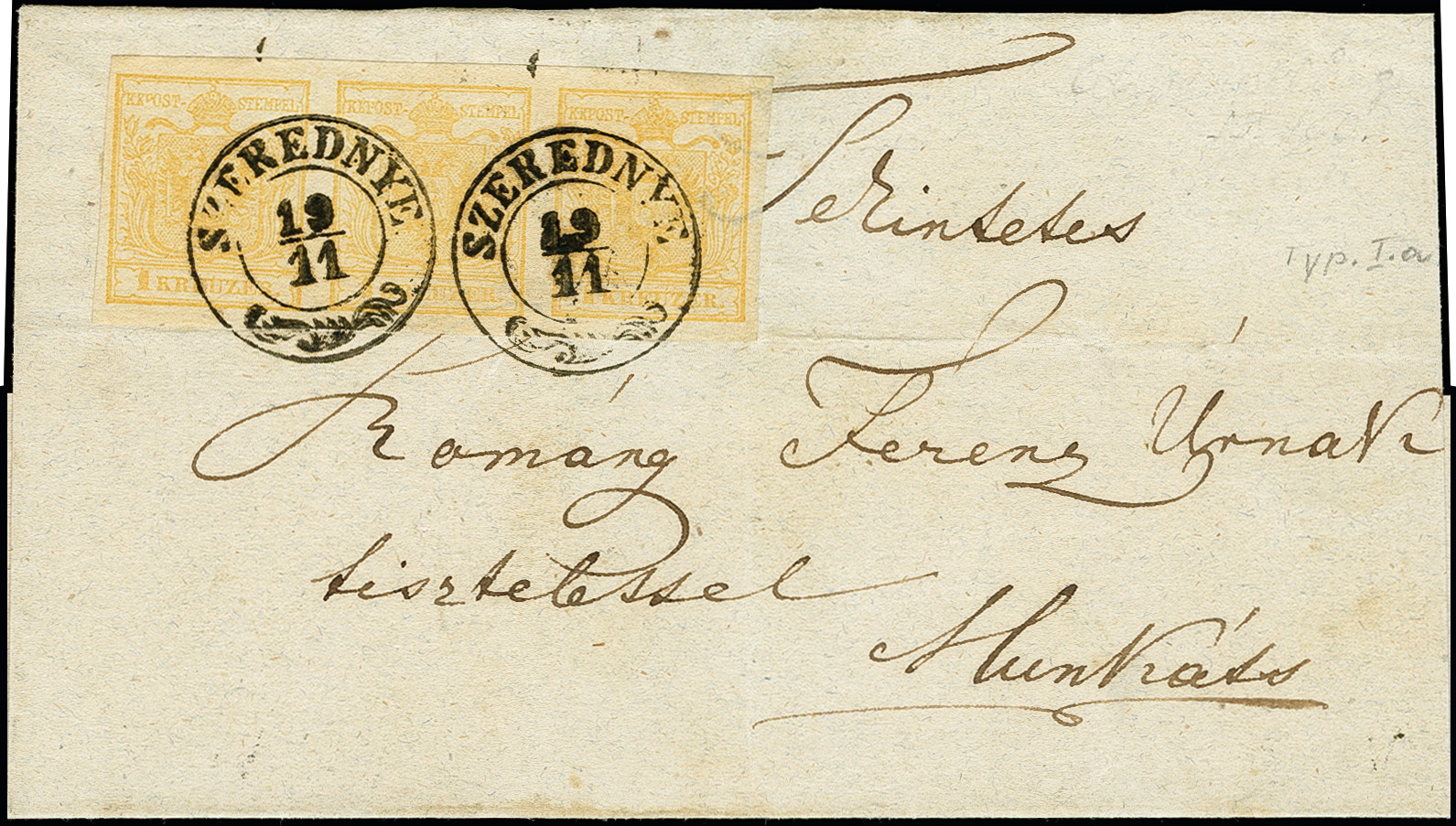Lot 1 - europe Austria, Carpatho-Ukraine -  Heinrich Koehler Auktionen 373rd Heinrich Köhler auction - Day 1