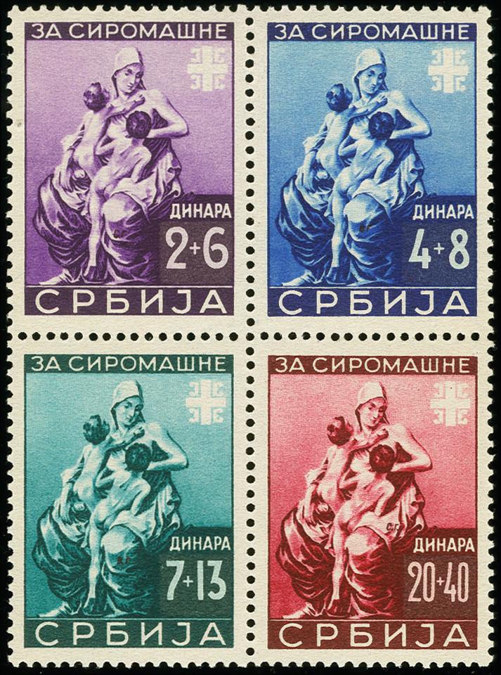 Lot 1953C - german occupation issues 1939/45 serbia -  Heinrich Koehler Auktionen 373rd Heinrich Köhler auction - Day 1