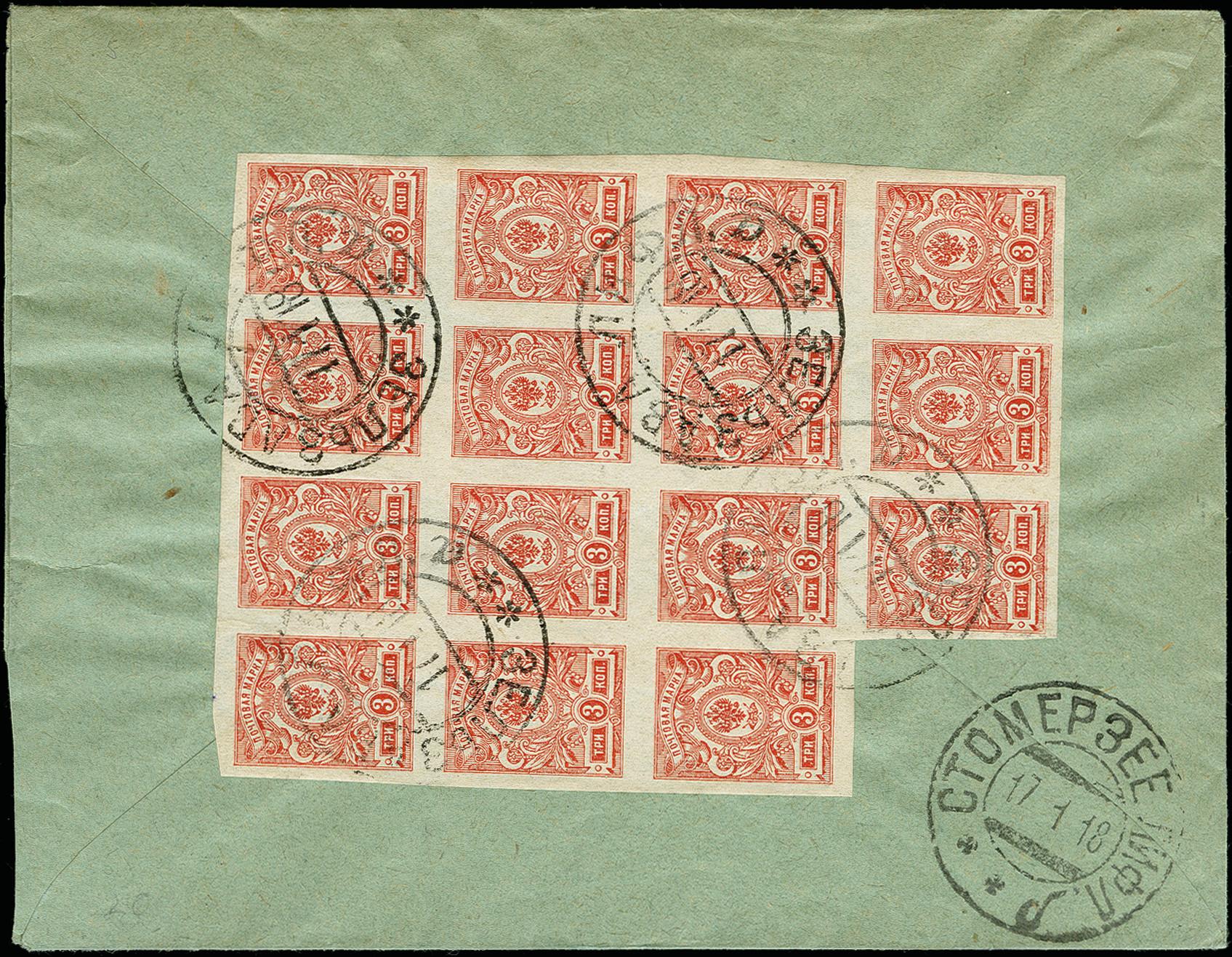 Lot 829 - europe latvia -  Heinrich Koehler Auktionen 373rd Heinrich Köhler auction - Day 1