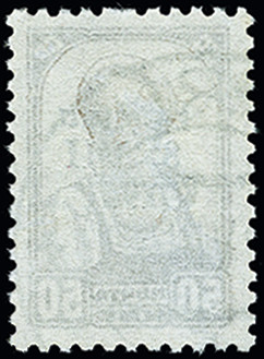 Lot 1942 - estonia estonia - pernau -  Heinrich Koehler Auktionen 373rd Heinrich Köhler auction - Day 1