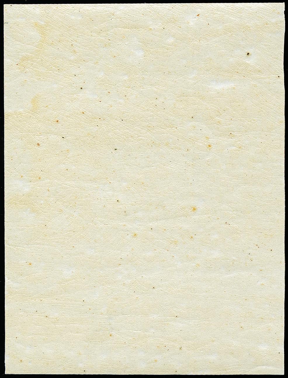 Lot 6207 - Overseas Egypt, Ship Mail -  Heinrich Koehler Auktionen 373rd Heinrich Köhler auction - Day 1