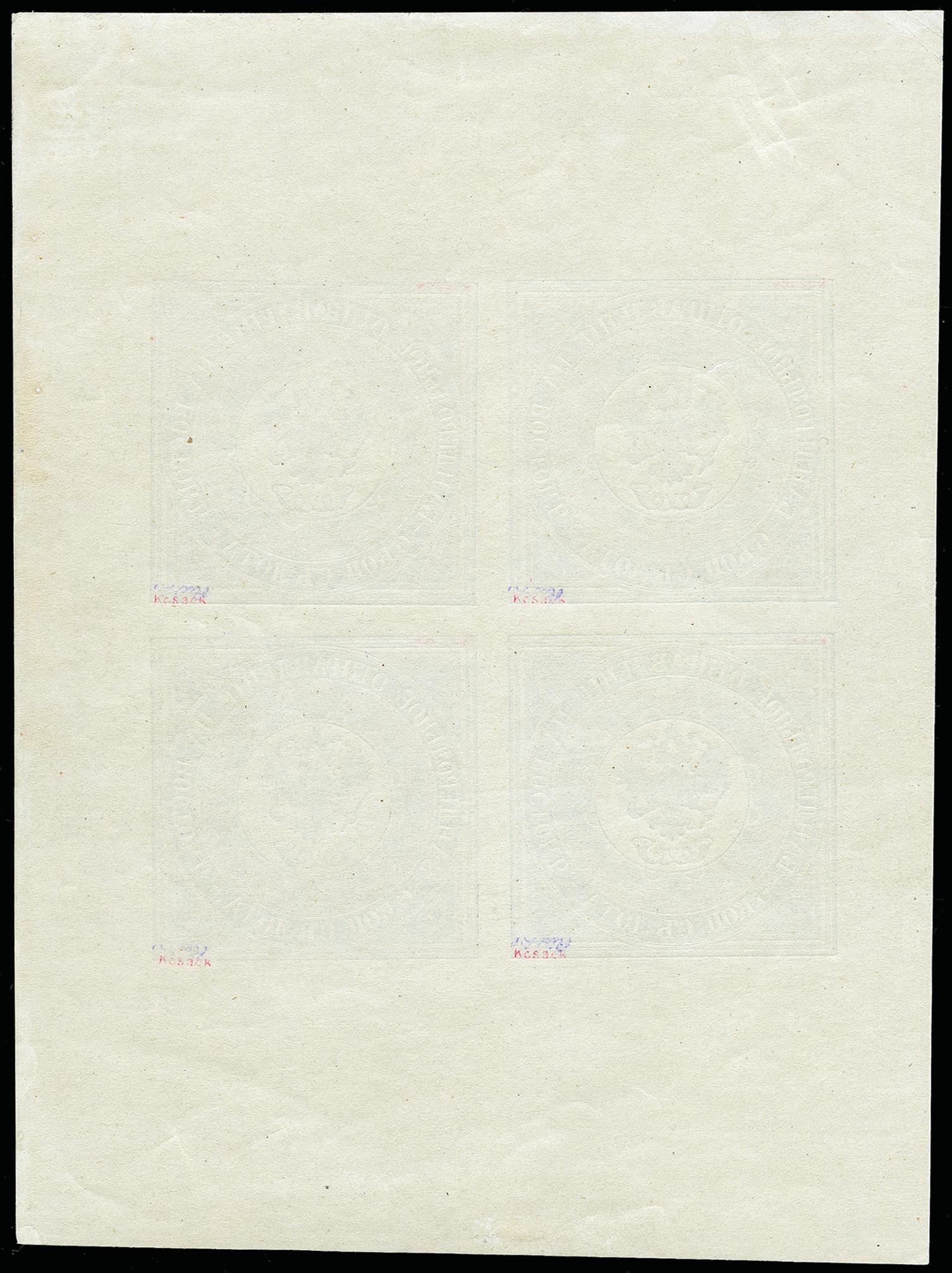 Lot 6031 - levant Issues of the ImperialPost, Ship Mail -  Heinrich Koehler Auktionen 373rd Heinrich Köhler auction - Day 1