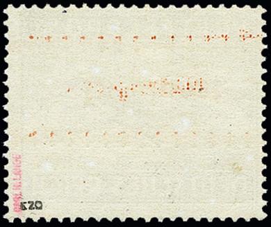 Lot 1962 - german fieldpost fieldpost stamps -  Heinrich Koehler Auktionen 373rd Heinrich Köhler auction - Day 1