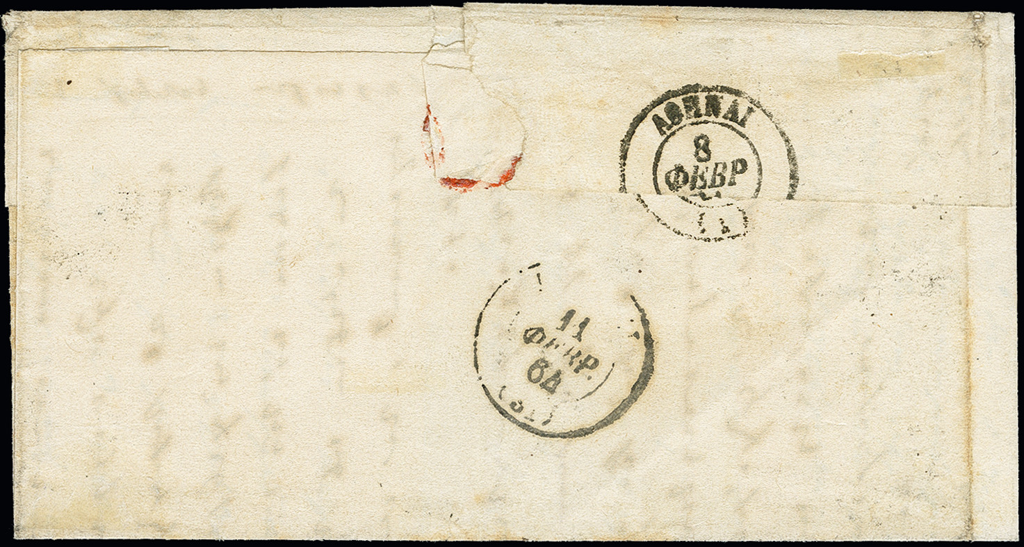 Lot 496 - europe Greece -  Heinrich Koehler Auktionen 373rd Heinrich Köhler auction - Day 1