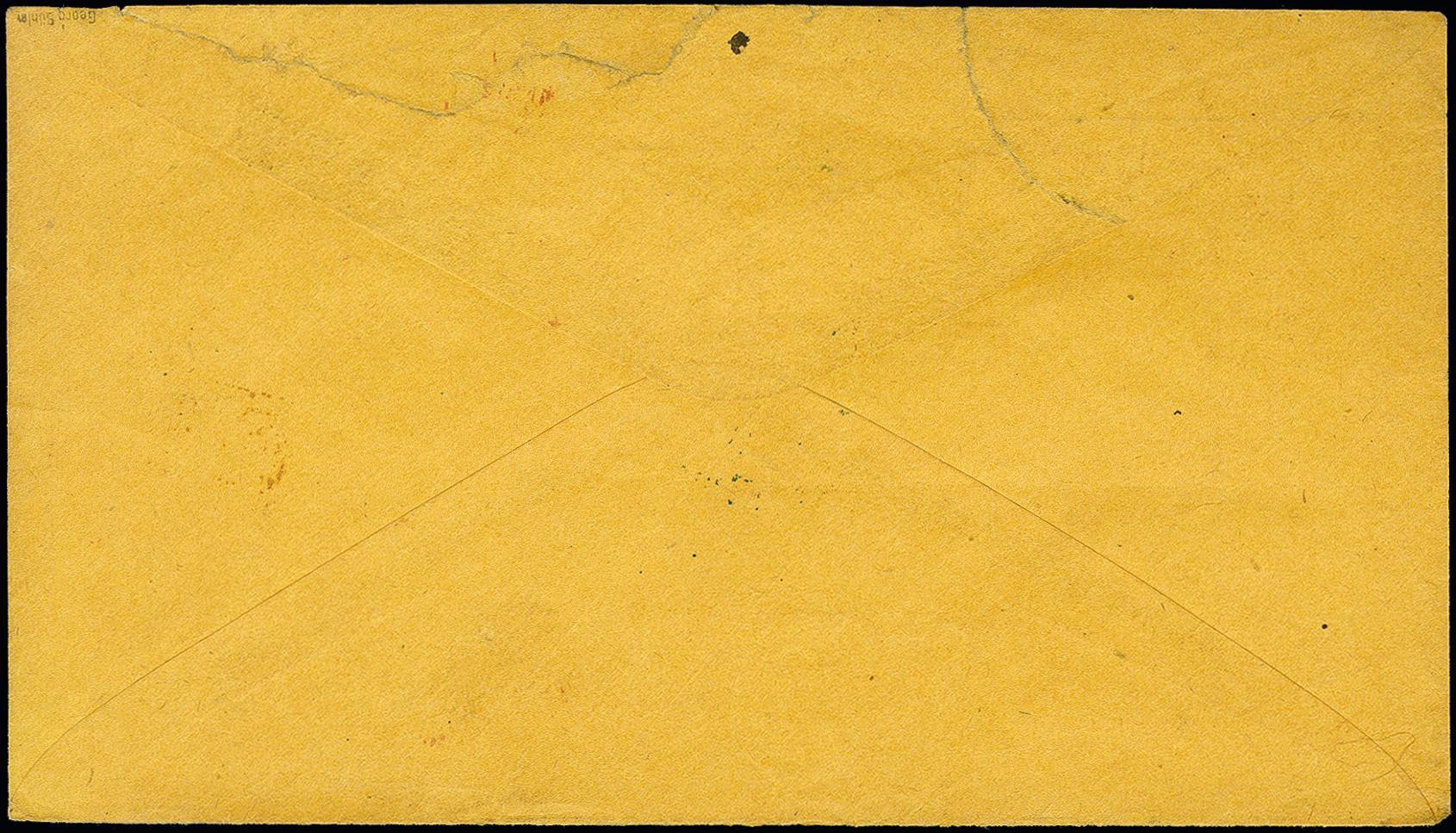 Lot 1294 - Overseas United States of America -  Heinrich Koehler Auktionen 373rd Heinrich Köhler auction - Day 2