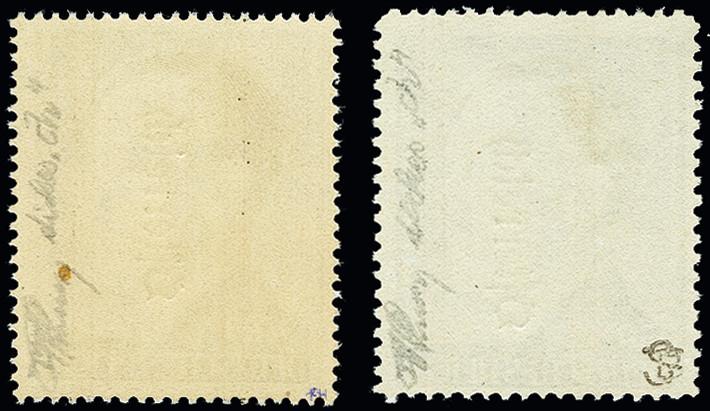 Lot 9 - europe Austria -  Heinrich Koehler Auktionen 373rd Heinrich Köhler auction - Day 1