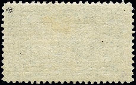 Lot 1117 - Main catalogue  -  Heinrich Koehler Auktionen 373rd Heinrich Köhler auction - Day 2