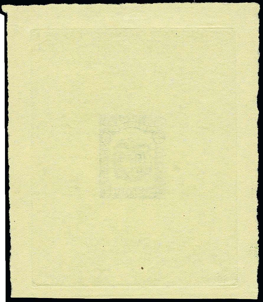 Lot 1241 - Overseas Colombia -  Heinrich Koehler Auktionen 373rd Heinrich Köhler auction - Day 2