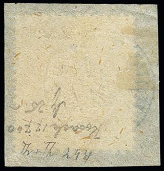 Lot 2636 - Main catalogue German Empire -  Heinrich Koehler Auktionen 373rd Heinrich Köhler auction - Day 5