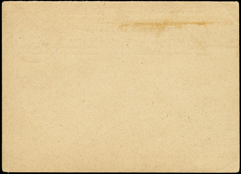 Lot 1025 - British Commonwealth Bahrain, India -  Heinrich Koehler Auktionen 373rd Heinrich Köhler auction - Day 2
