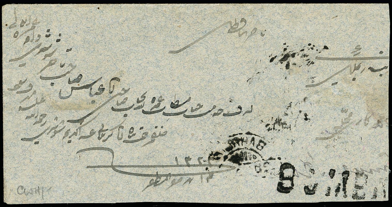 Lot 1026 - British Commonwealth Bahrain, India -  Heinrich Koehler Auktionen 373rd Heinrich Köhler auction - Day 2