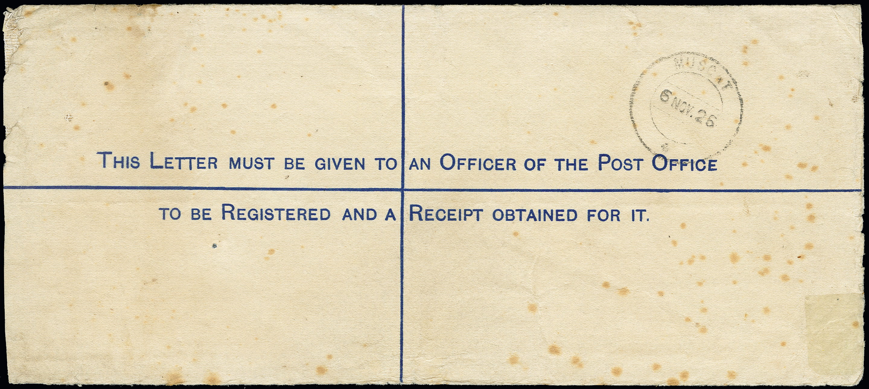 Lot 1034 - British Commonwealth Bahrain, India -  Heinrich Koehler Auktionen 373rd Heinrich Köhler auction - Day 2