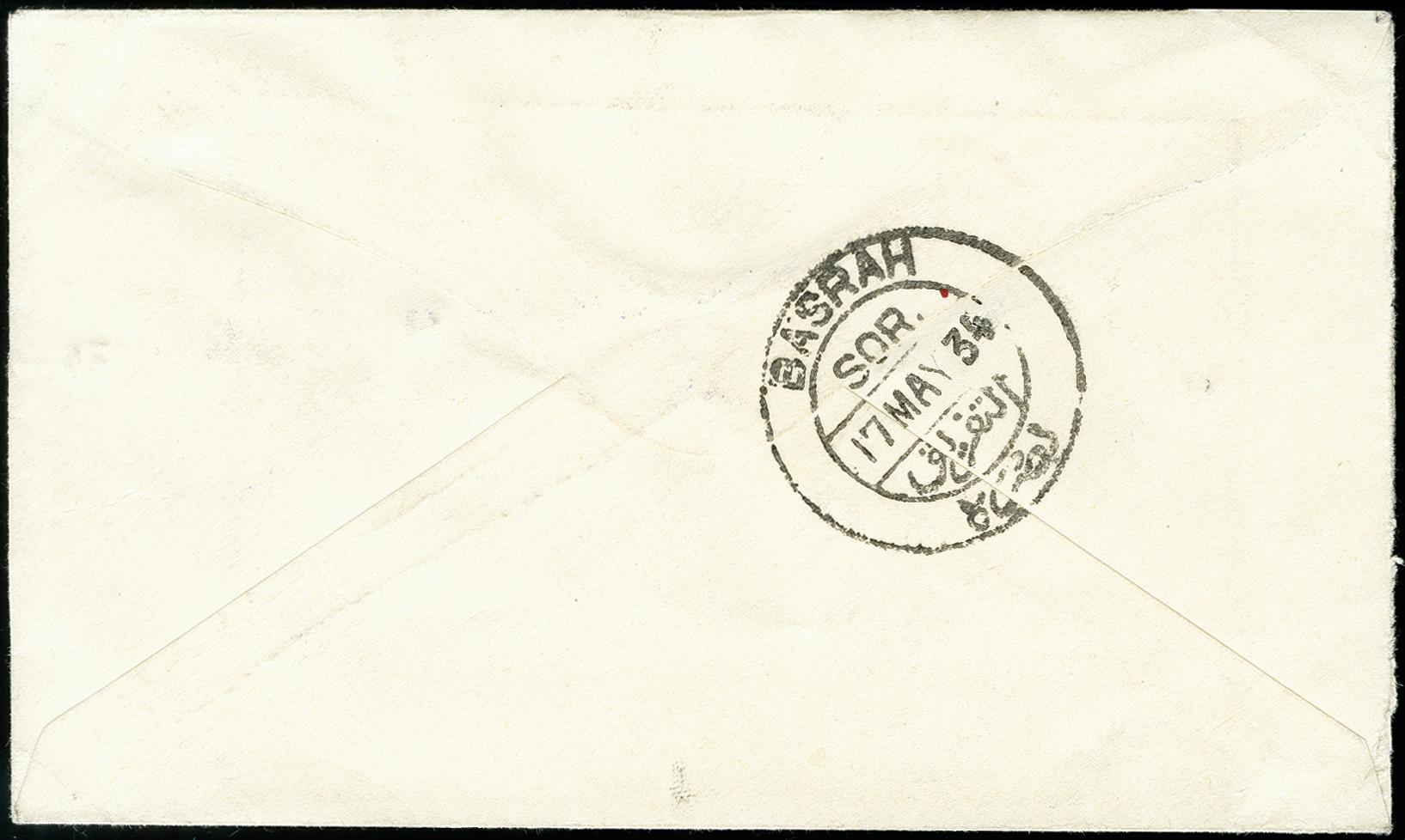 Lot 1038 - British Commonwealth bahrain -  Heinrich Koehler Auktionen 373rd Heinrich Köhler auction - Day 2