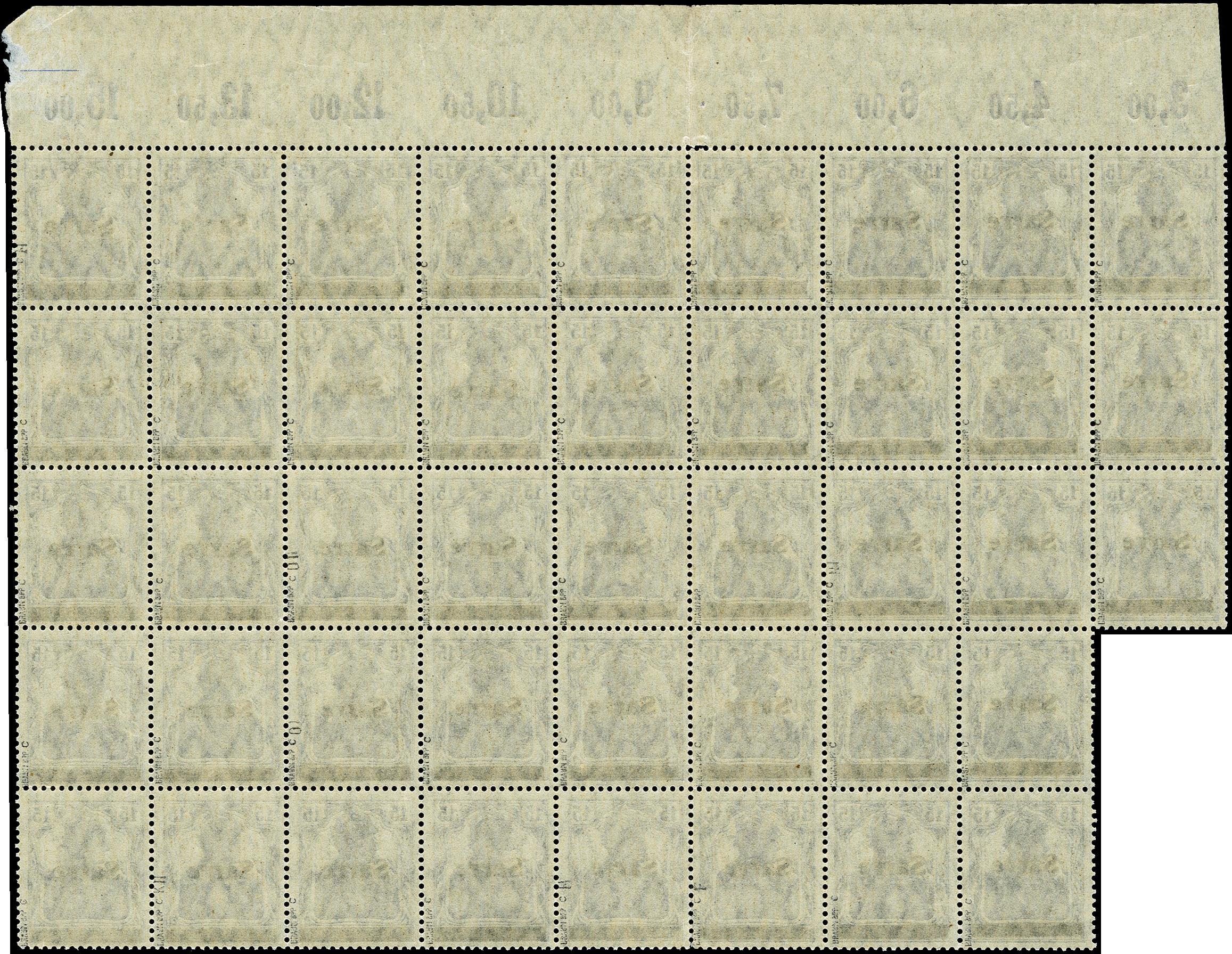 Lot 1546 - Main catalogue saar -  Heinrich Koehler Auktionen 373rd Heinrich Köhler auction - Day 4