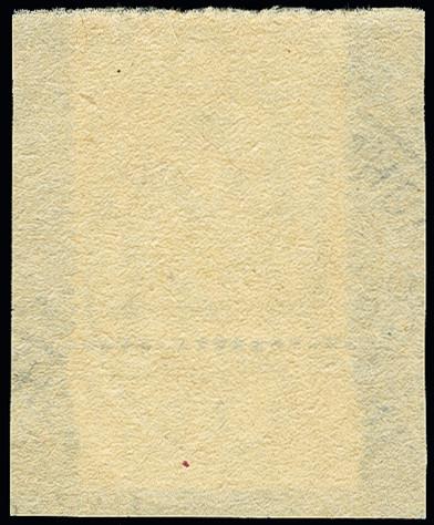 Lot 1827 - danzig danzig - officials -  Heinrich Koehler Auktionen 373rd Heinrich Köhler auction - Day 1