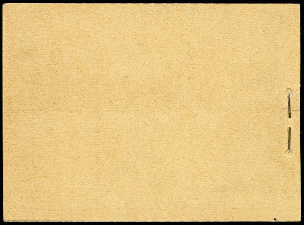 Lot 21 - europe Austria -  Heinrich Koehler Auktionen 373rd Heinrich Köhler auction - Day 1