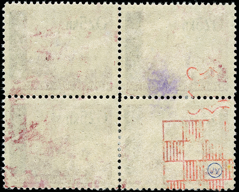 Lot 230 - europe Croatia -  Heinrich Koehler Auktionen 373rd Heinrich Köhler auction - Day 1