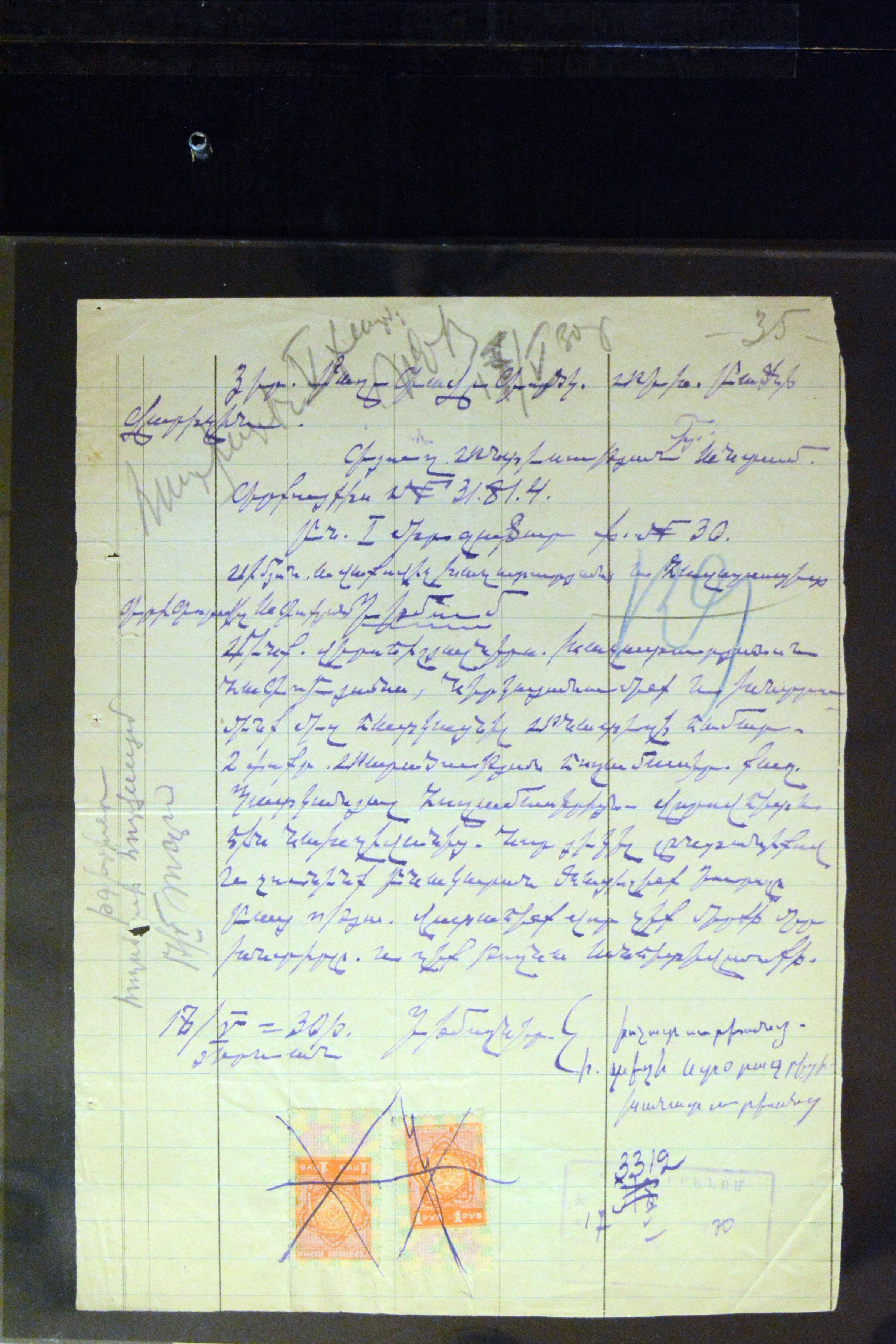 Lot 4388 - Overseas armenia -  Heinrich Koehler Auktionen 373rd Heinrich Köhler auction - Day 2