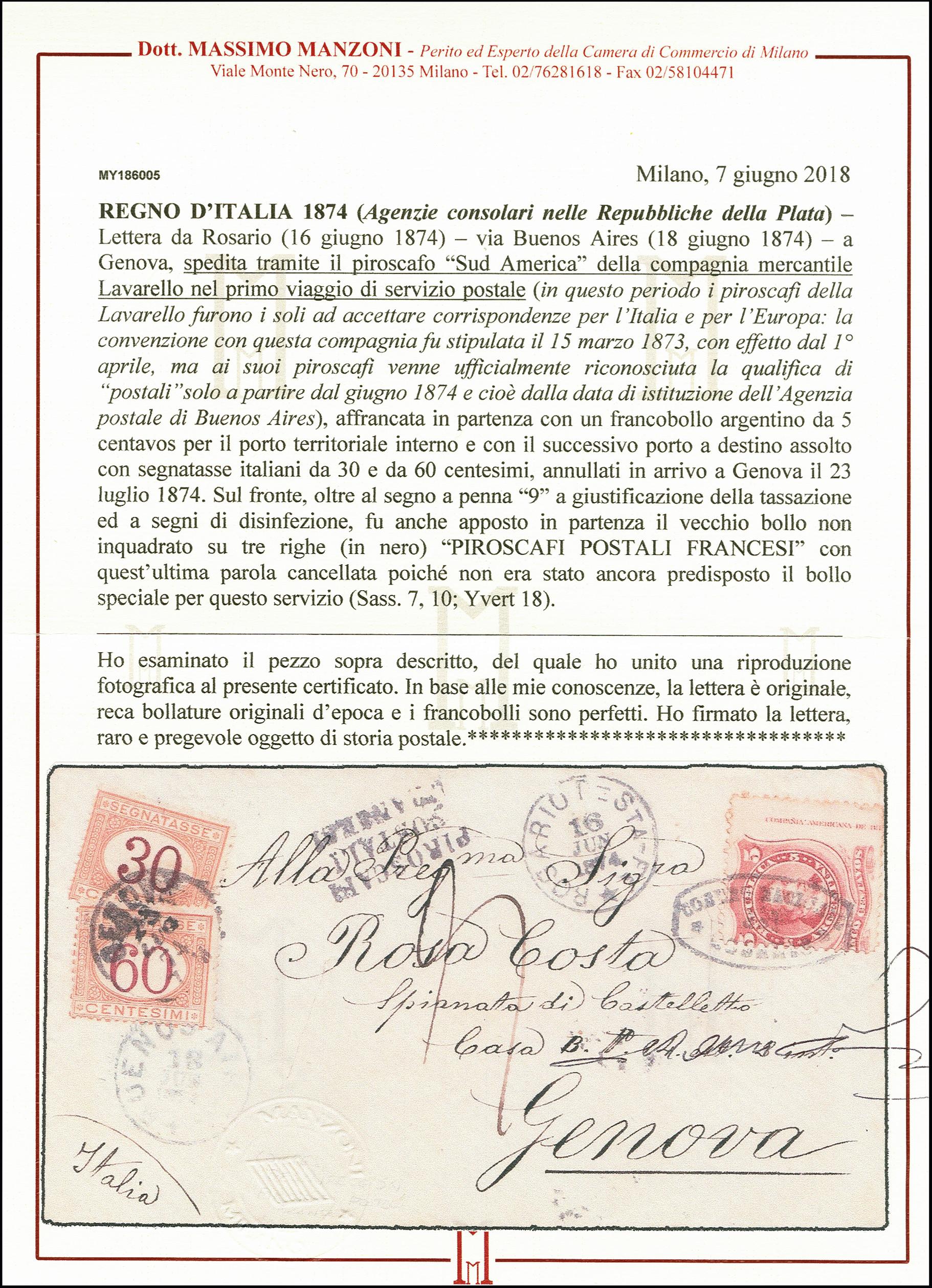 Lot 1508 - übersee Argentina -  Heinrich Koehler Auktionen 375rd Heinrich Köhler auction - Day 1