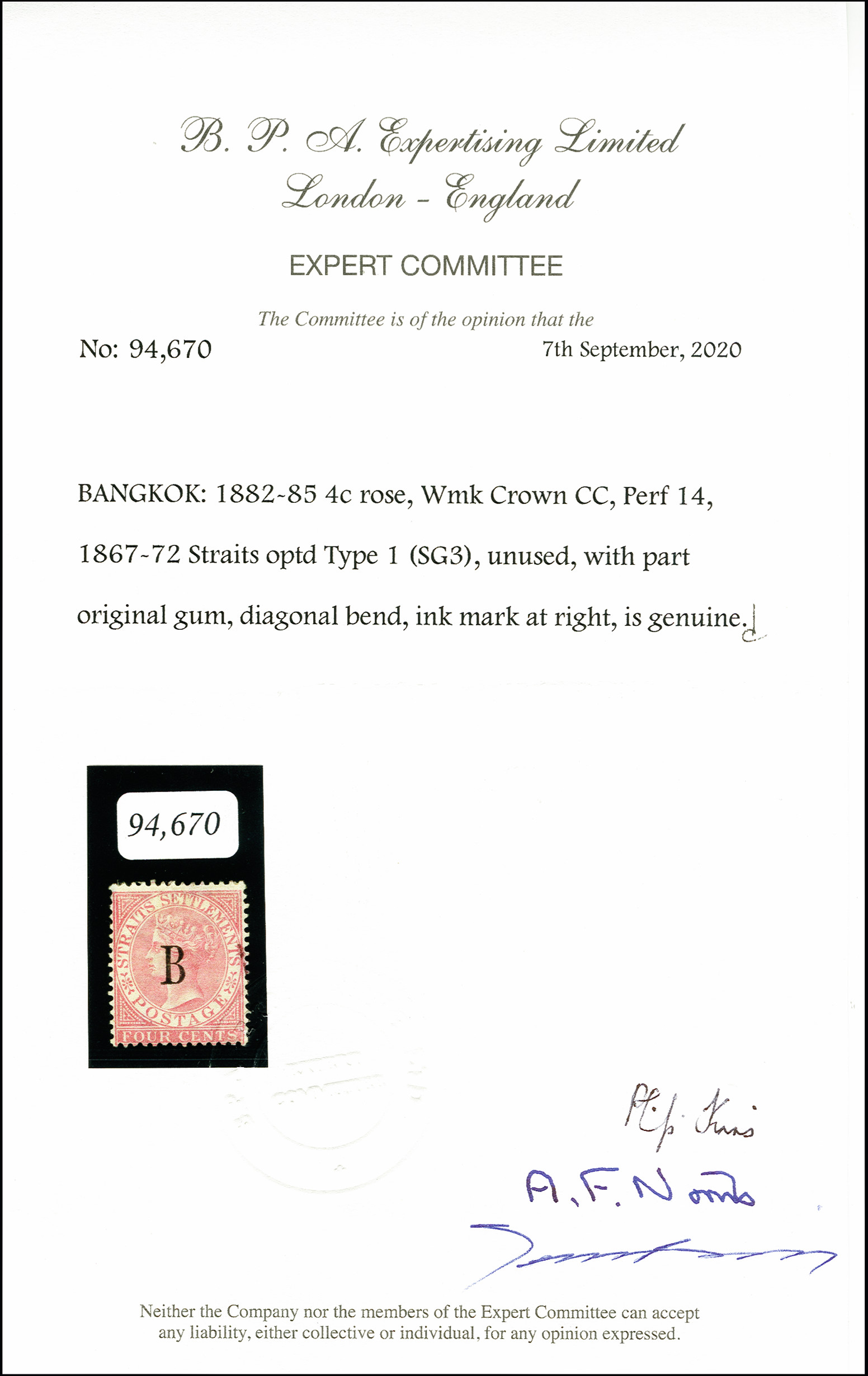 Lot 1984 - Britische Besetzung italienischer Kolonien British Post in Siam -  Heinrich Koehler Auktionen 375rd Heinrich Köhler auction - Day 1